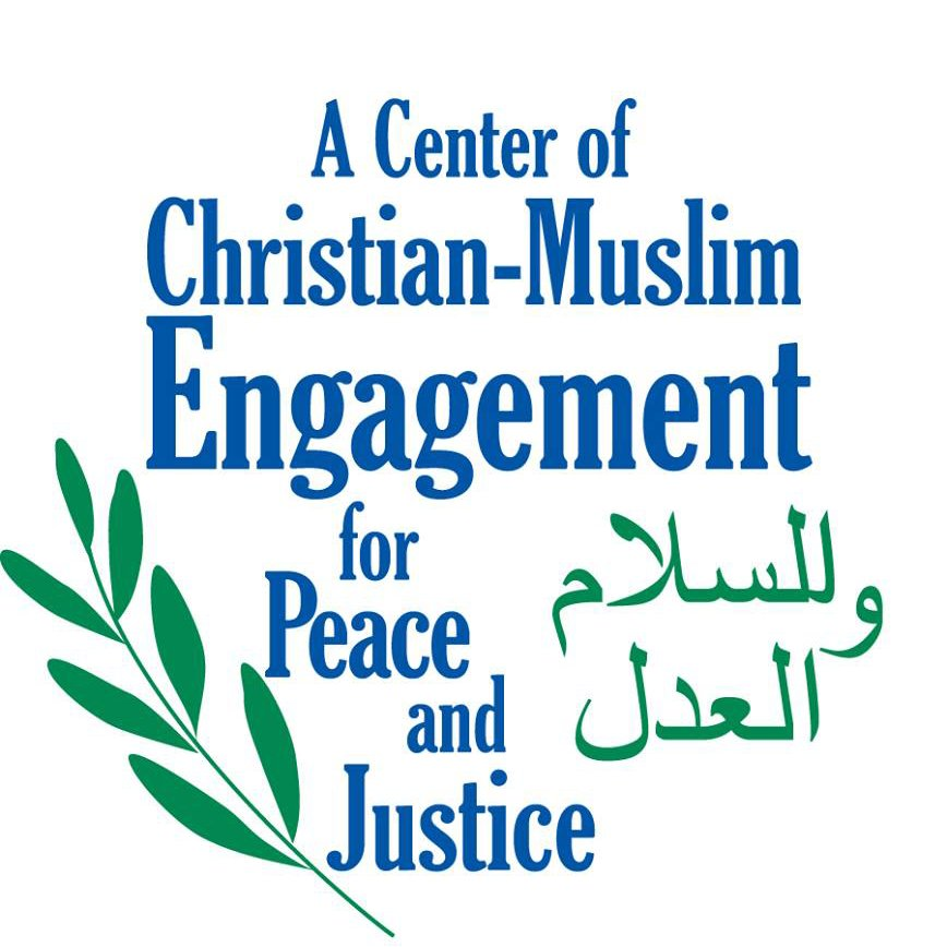 A Center for Christian-Muslim Engagement at LSTC